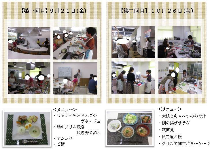 コンロ選び.jpg