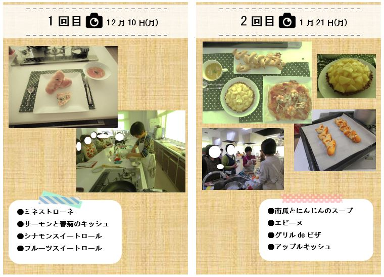 パンとキッシュ - コピー.jpg