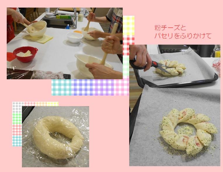 リースパン2.jpg