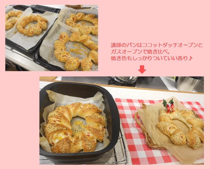 リースパン3.jpg