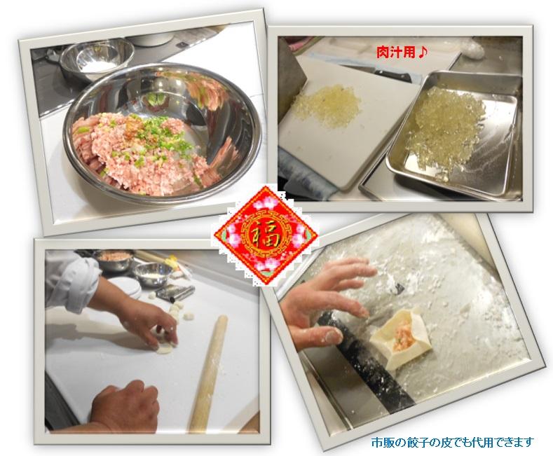 中華1.jpg