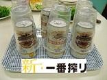 美酒に酔う♪ (13).JPG