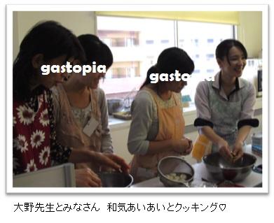 調理.jpg
