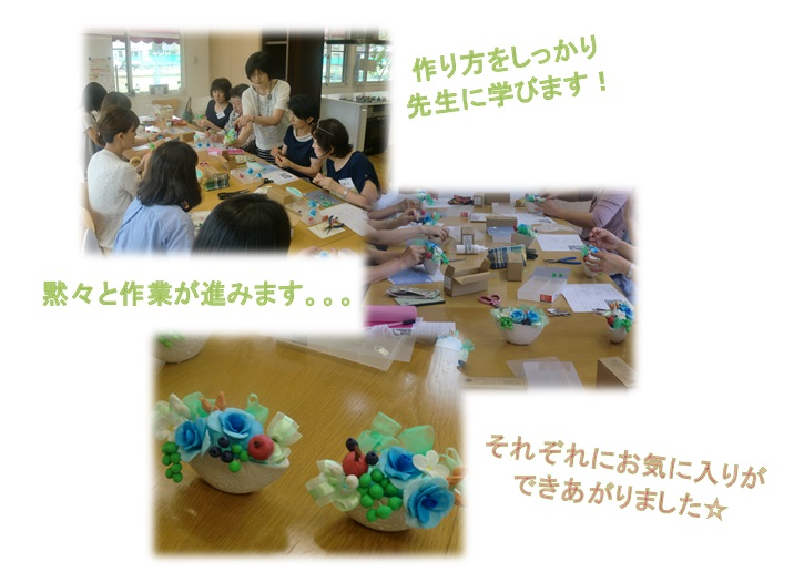 flower clay.jpg